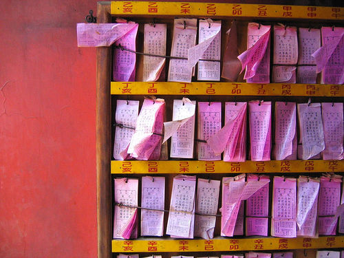 Pink slips by My Hobo Soul on flickr downloaded 15aug10