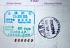 Passport1993